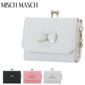 ミッシュマッシュ ミニ財布 がま口 カロン レディース  67256 MISCH MASCH | コンパクト 使いやすい口金式 レザー 牛革 本革 ブランド専用BOX付き [PO10]