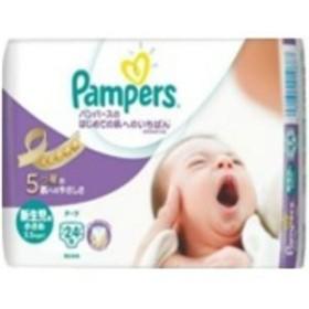 5000円以上送料無料 (まとめ)P&G パンパース肌へのいちばん パンパース はじめての肌へのいちばん テープ スーパージャンボ 新生児小
