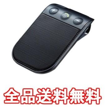 Bluetoothハンズフリーカーキット MM-BTCAR2