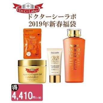 ドクターシーラボ 化粧品 トライアル セット 2019年 スペシャル バッグ コスメ スキンケア ニッセン