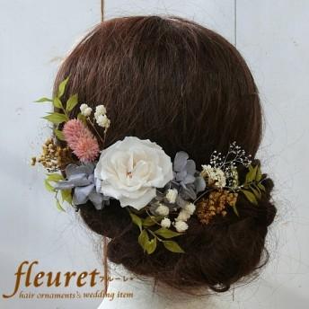 プリザーブドフラワーとドライフラワーのヘッドドレス【髪飾り】 9パーツセット(紫) 千日紅
