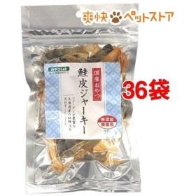 国産おやつ 鮭皮ジャーキー ( 20g36コセット )/ おやつラボ