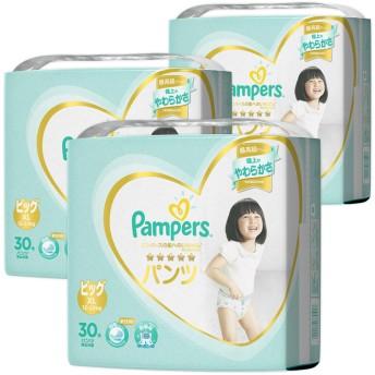 【パンツタイプ】パンパース はじめての肌へのいちばん パンツ Bigサイズ 90枚 (30枚×3) 紙おむつ箱入り