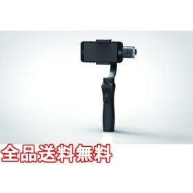 スマートフォン用 電動 3軸 スタビライザー ( ジンバル ) KJ-S5PRO
