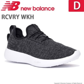 ニューバランス [セール] newbalance メンズ/レディース ウォーキングシューズ NB RCVRY WKH D ウールブラック