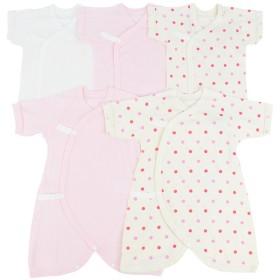 [半袖・七分袖]新生児肌着5点セット スナップ ピンク インナー・パジャマ 新生児・乳児(50~80cm) 新生児肌着セット (51)