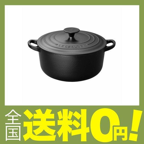 ルクルーゼ ココット ロンド ホーロー 鍋 IH 対応 26cm 2501 26