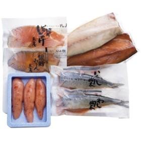 魚匠庵 博多海の幸セット 7577 返品・キャンセル不可 代引不可