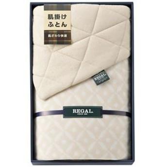 5000円以上送料無料 シンカーパイル肌掛け布団 生活用品・インテリア・雑貨:寝具:布団セット