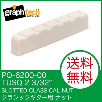 "GRAPH TECH PQ-6200-00 TUSQ 2 3/32"" SLOTTED CLASSICAL NUT ナット"