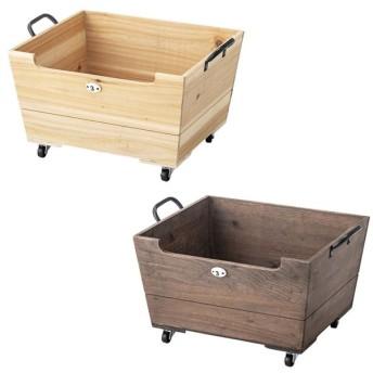 キャスター付きボックス 収納 箱 幅47 コンパクト おしゃれ 西海岸 インダストリアル 小物入れ おもちゃ箱 代引不可