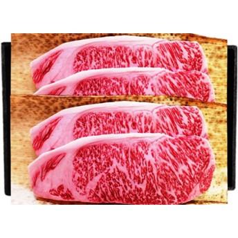 サーロインステーキ用山形牛(ひがしね産)