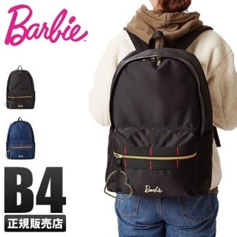 Barbie バービー リュックサック 55931