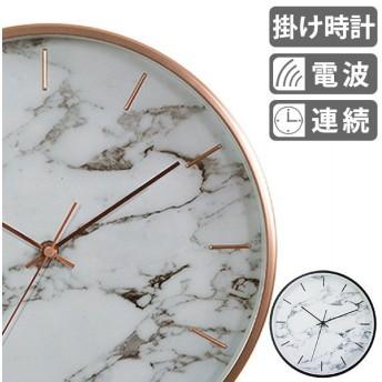 掛け時計 電波時計 直径30.5cm マルモ ウォールクロック 大理石風 Marmo ( アナログ 時計 壁掛け時計 インテリア 雑貨 )