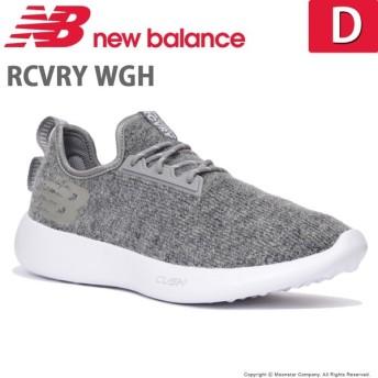 ニューバランス [セール] newbalance メンズ/レディース ウォーキングシューズ NB RCVRY WGH D ウールグレイ