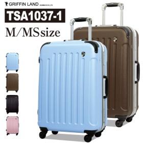 M/MS スーツケース 中型 TSAロック 旅行かばん キャリーケース キャリーバッグ キャリーバック トランク TSA1037-1★スーツケース 中型