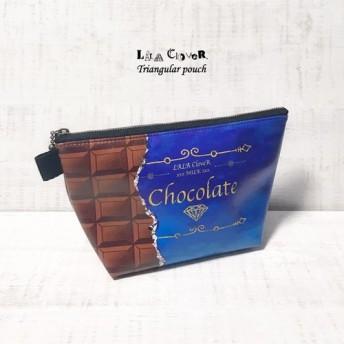 チョコレート ポーチ / コスメ