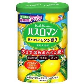 アース製薬 バスロマン 爽やかレモンの香り 600g