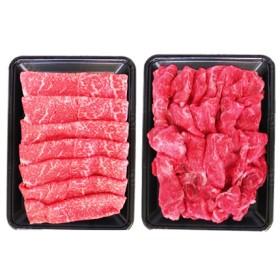すき焼き用山形牛(ひがしね産)Bセット
