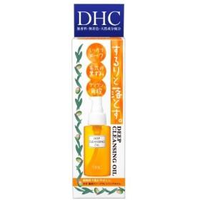 DHC(ディー・エイチ・シー) 薬用ディープクレンジングオイル 70ml(SS)