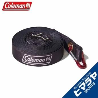 コールマン 連結ロープ エクステンションウェビングキット 2000034650 Coleman