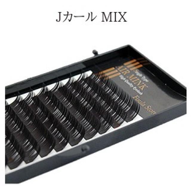 【フーラ】エアーミンク 12列シート Jカール 7mm-14mm MIX太さ 0.10mm/0.15mm/0.20mm まつげエクステ
