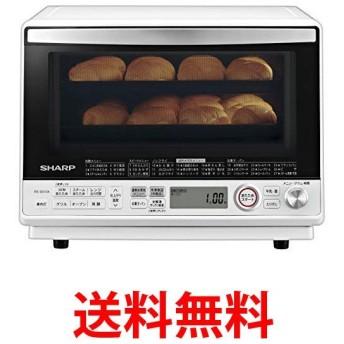 シャープ(SHARP) 過熱水蒸気 オーブンレンジ RE-SS10-XW 2段調理 31L ホワイト
