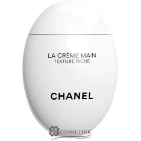 シャネル CHANEL ラ クレーム マン リッシュ 50ml (403602)
