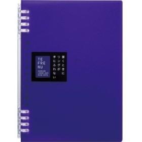 キングジム KIMG JIM  9854TTEムラ リングノ-ト テフレ-ヌ A5 紫