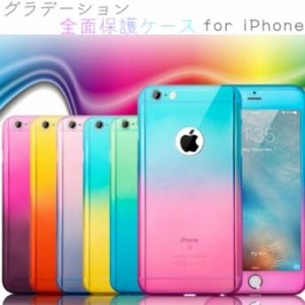 【強化ガラスフィルム付き】 全面保護 iPhone6s iPhone6 Plus アイフォン6sプラス アイフォン6 アイフォン6s