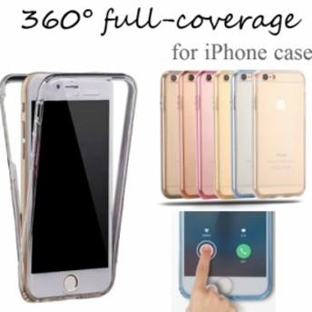 iPhone6sケース iphone6splusケース アイフォン6sプラス iphone5sカバー スマホケース tpu メンズ レディース iPhone6ケース iphone6plus