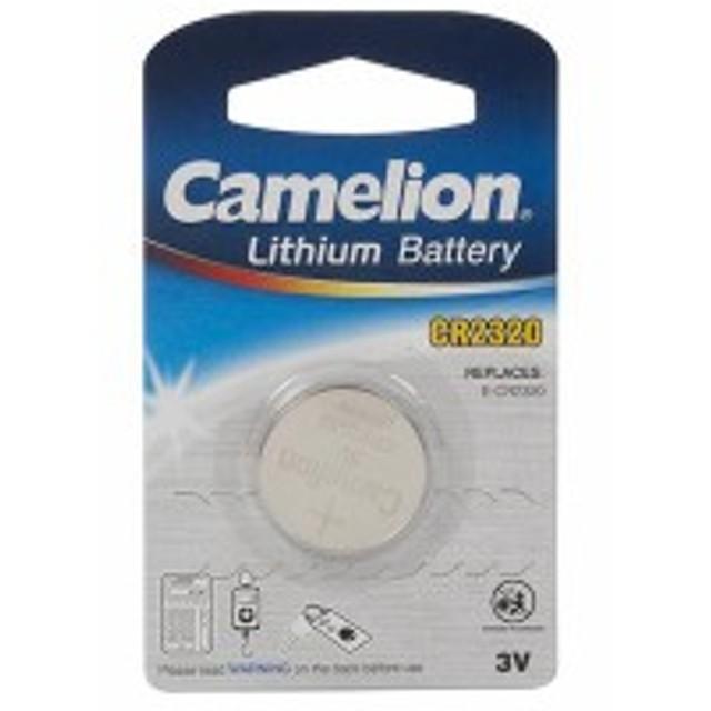 リチウムボタン電池CR2320 2個