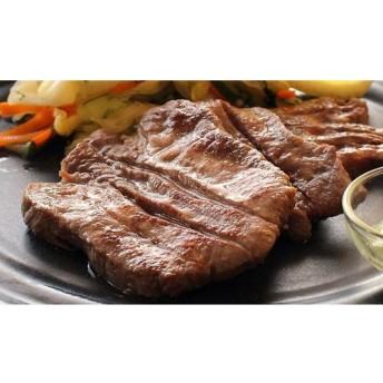 杜の都仙台名物 肉厚牛たん 500g 食品・調味料 お肉 牛肉 au WALLET Market