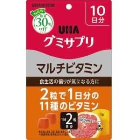 UHAグミサプリ マルチビタミン 10日分(20粒)[マルチビタミン]