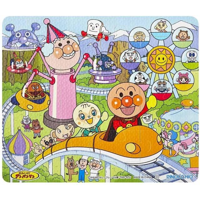 アンパンマン おふろでも遊べる やわらかパズル16ピース B-2【お子様向けパズル】