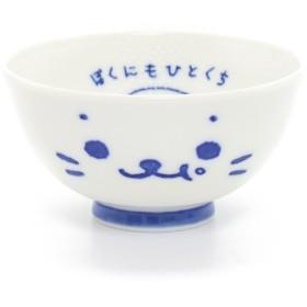 【オンワード】 Mother garden(マザーガーデン) しろたん くっつきにくい茶碗 ぼくにもひとくち・お米顔柄 0 0 キッズ