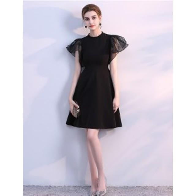 パーティー ドレス 半袖 ひざ丈 ひざ上丈 チュール 結婚式 お呼ばれ ワンピース 二次会 袖あり mme4635