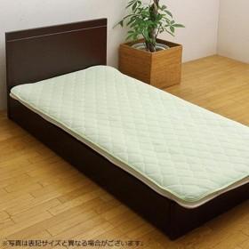 敷きパッド セミダブル ヒバエッセンス使用 『ヒノール』 グリーン 約120×205cm 6603119
