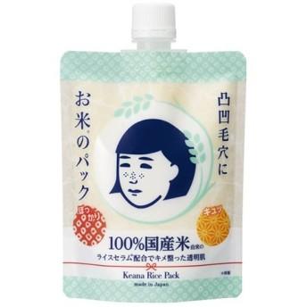 東急ハンズ 石澤研究所 毛穴撫子 お米のパック 170g
