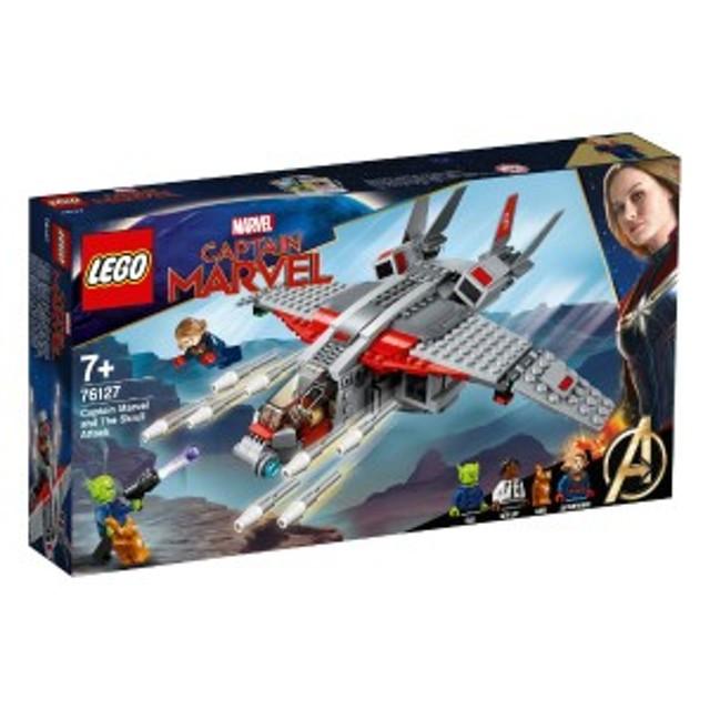 5702016369694:レゴ スーパー・ヒーローズ キャプテン・マーベルとスクラルの襲撃 76127【新品】 LEGO MARVEL 知育玩具