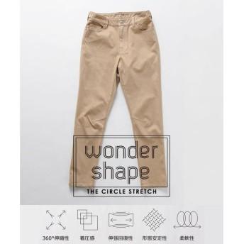 LIPSTAR / リップスター WONDER-SHAPE-カラーテーパードパンツ