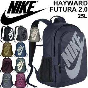 リュックサック バックパック メンズ レディース ナイキ NIKE ヘイワード フューチュラ2.0 スポーツバッグ 25L/BA5217