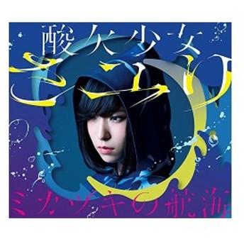 ミカヅキの航海(初回生産限定盤A)(Blu-ray Disc付) 中古 良品 CD
