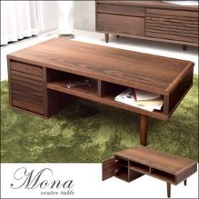 センターテーブル 完成品 木製 天然木 テーブル ローテーブル リビングテーブル 幅105 [大型商品]