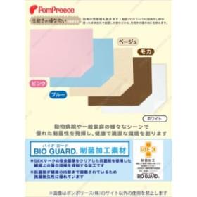 洗える制菌ペットシーツ プレミアII Sサイズ 5806