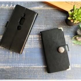 【ほぼ全機種対応】黒スマホケース シンプル コンチョ iPhone Xperia XZ3 XZ2 S10 AQUOS