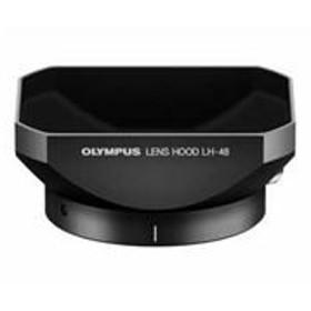5000円以上送料無料 OLYMPUS 金属レンズフード ブラック LH-48-BLK LH48BLK AV・デジモノ:カメラ・デジタルカメラ:三脚・周辺グッズ