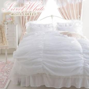 ホワイトバルーンドレスフリルカバーリング ベッドシーツ シングル レース 姫系 プリンセス