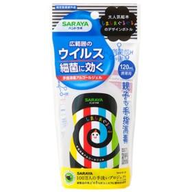 ハンドラボ ハンドラボ手指消毒ハンドジェルVS 120ml 4973512259890 ベビーケア用品 スキンケア