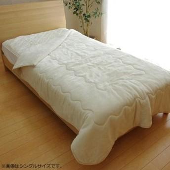 2枚合わせ毛布 『17フランIT』 アイボリー 約140×200cm 9808576 寝具 寝装・寝具 秋冬